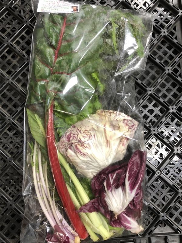 イタリア野菜セット
