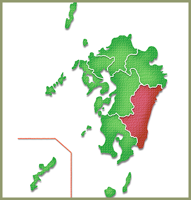 オーガニックファーマーズ九州/宮崎県小林市